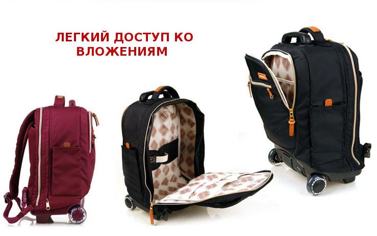 Школьный рюкзак на колесах - ранец Wheelpak Classic Navy - арт. WLP2201 (для 3-5 класса, 21 литр), - фото 17