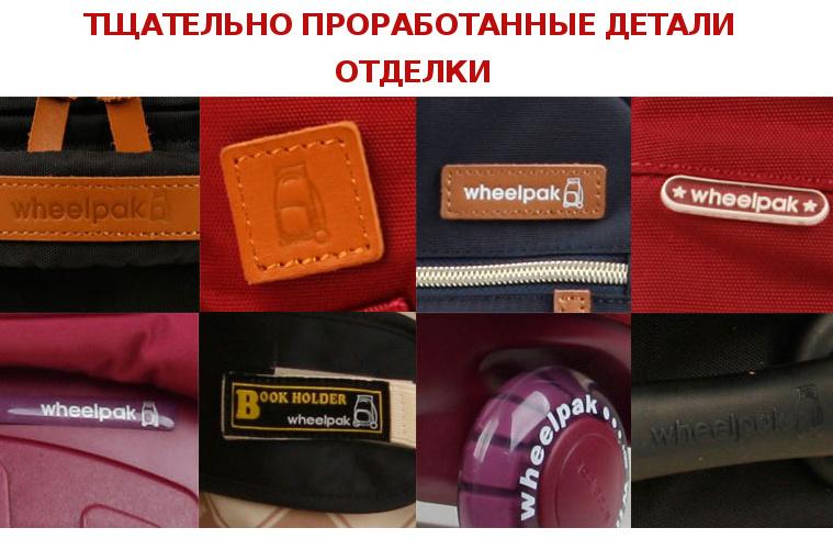 Школьный рюкзак на колесах - ранец Wheelpak Classic Navy - арт. WLP2201 (для 3-5 класса, 21 литр), - фото 9