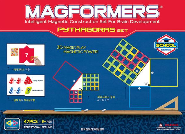 Магнитный конструктор Магформерс Пифагор 47 деталей артикул 63113, - фото 2