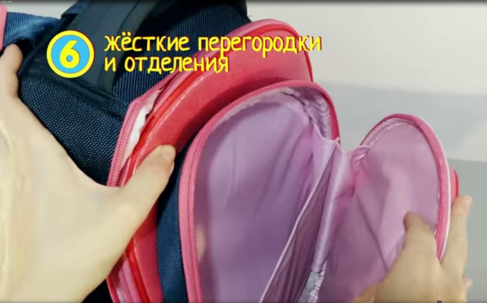 Школьный рюкзак Hummingbird TK51 официальный с мешком для обуви, - фото 5